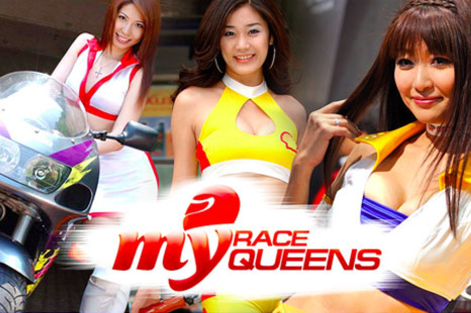 My Race Queens